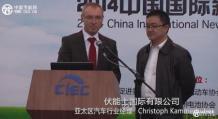 Christoph行业经理在2014中国国际新能源汽车产业发展与合作高峰论坛的发言