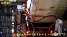天然气增效剂应用在工业切割气市场的使用情况
