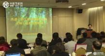 嘉兴交通投资集团代表:高速公路互通枢纽碳汇造林及碳汇监测技术研究