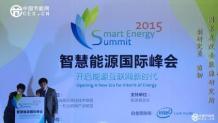 苗韧:能源革命背景下中国能源信息化进程展望