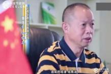 云南华意科技有限公司企业形象宣传片