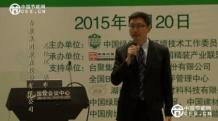 陈布伦在创新型绿色建材应用与发展论坛上演讲